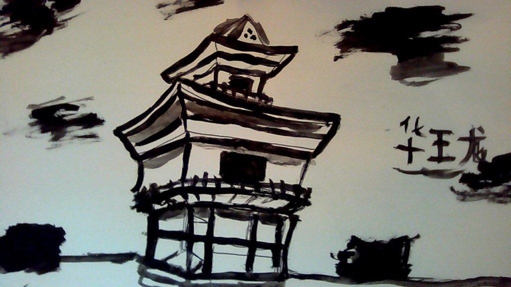 Japan (de valentin bonnifait) dans Dessins image006